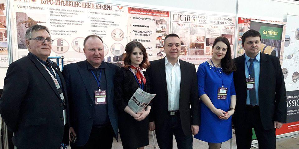 «ЦГіП» на міжнародній виставці «InterBuildExpo 2018»