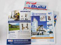 Журнал Prof Build