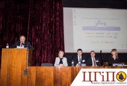 Открытие международной конференции