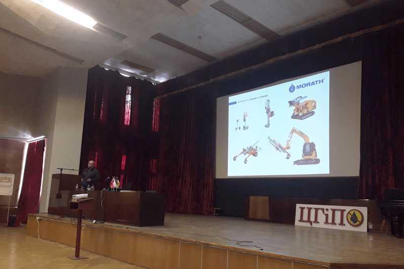 Азар Раган представил на конференции направление работы компании MORATH