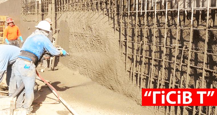 Смесь для ремонта восстановления бетона