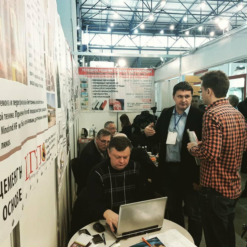 Международная выставка KyivBuild