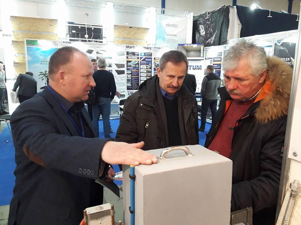 Выставка KyivBuild