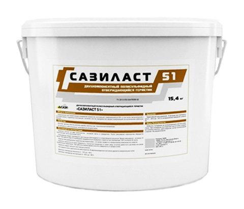 Отверждающийся герметикГерметик Сазалист 51