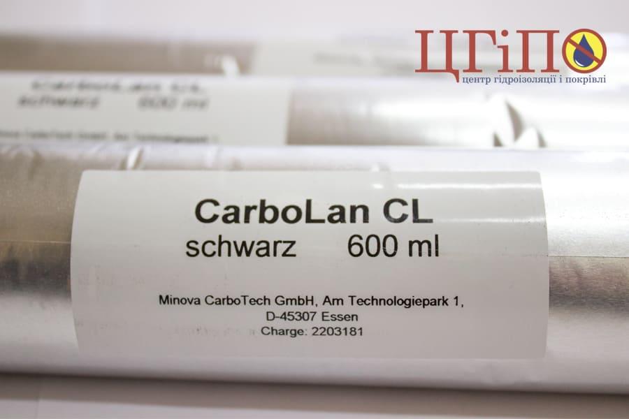 Карболан (CarboLan) – Универсальный эластичный однокомпонентный клей герметик