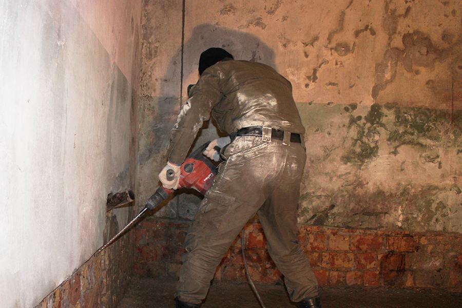 Гидроизоляция Киев