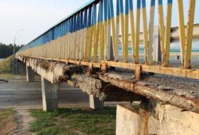 Купить смеси для ремонта бетонных конструкций Запорожье