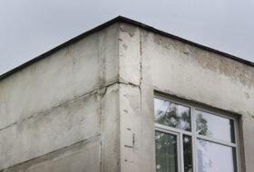 Усиление фундамента – разрушение конструкции