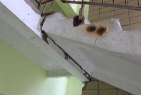 Усиление фундамента – разрушение частей конструкции
